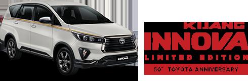 Innova Limited Edition